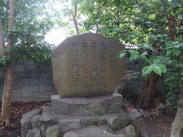 山王神社(小田原市浜町)写真