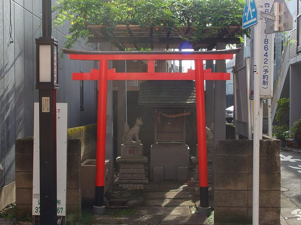 稲荷社(目黒区祐天寺)