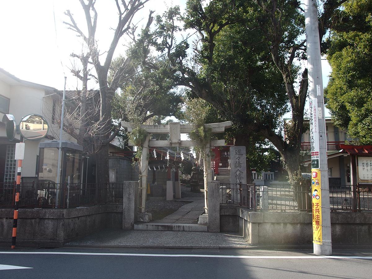 道々橋八幡神社写真