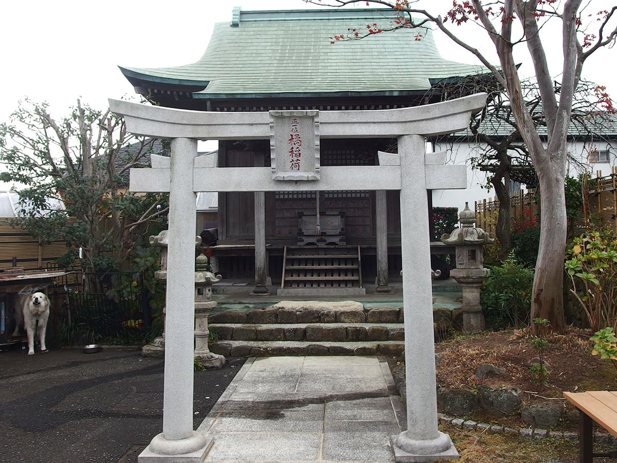 橘稲荷社(横浜市青葉区恩田町)写真
