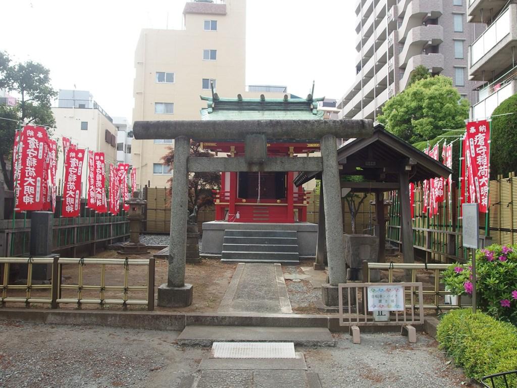 清岸寺瘡守稲荷神社