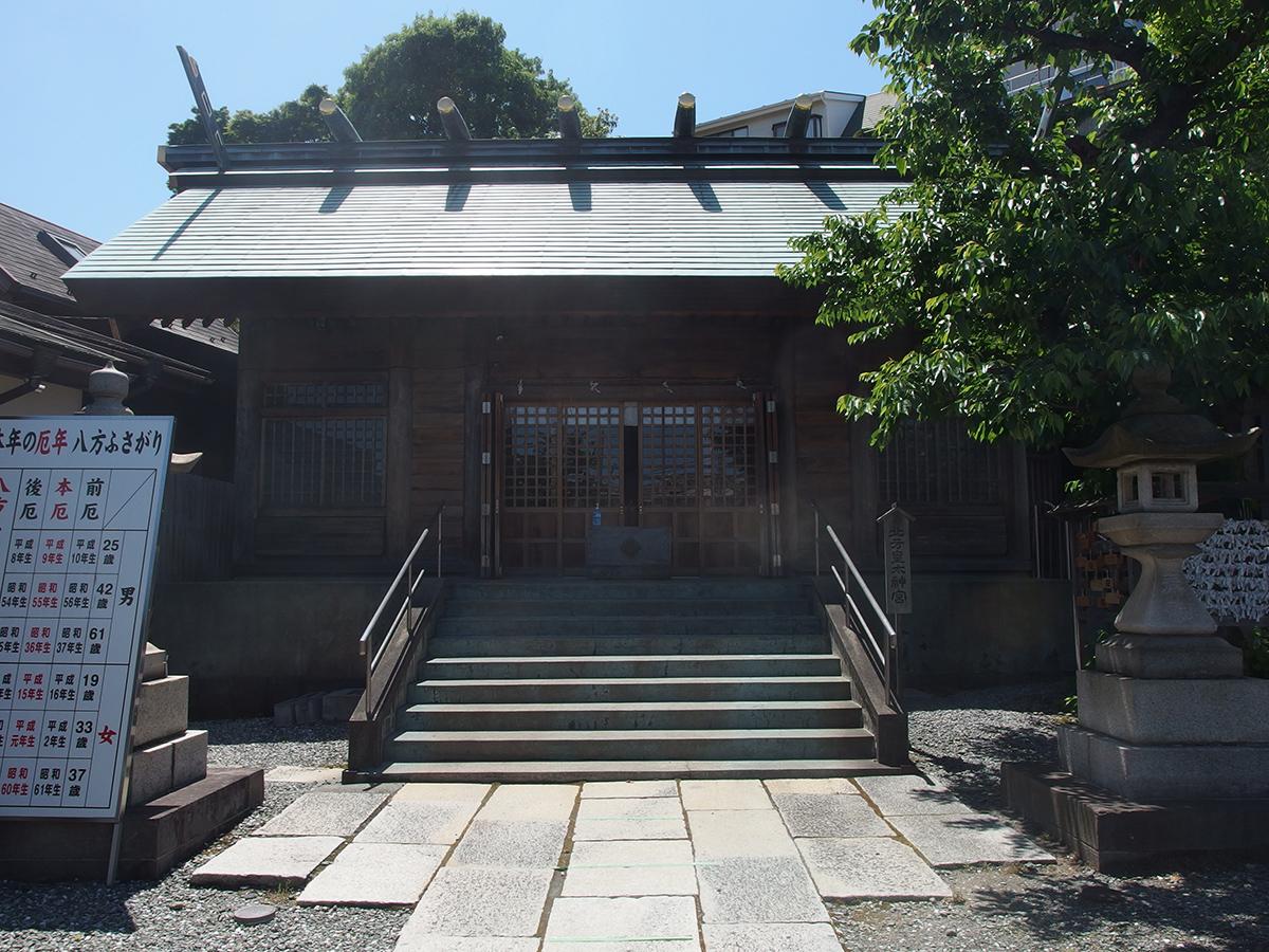 北方皇太神宮写真