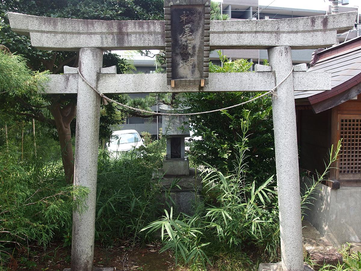 松尾明神(横浜市青葉区新石川)写真