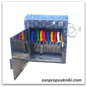 Стерилизатор для ножей