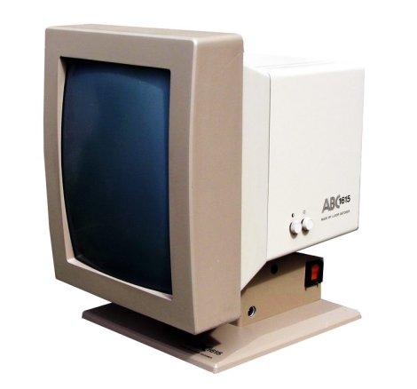 Το απολύτως κορυφαίο μόνιτορ που κατασκεύασε η Luxor ήταν το ABC1615, με περιστρεφόμενη οθόνη και ανάλυση 1.024x768 pixels. Προοριζόταν για τον ABC1600 και εφαρμογές CAD ή DTP.