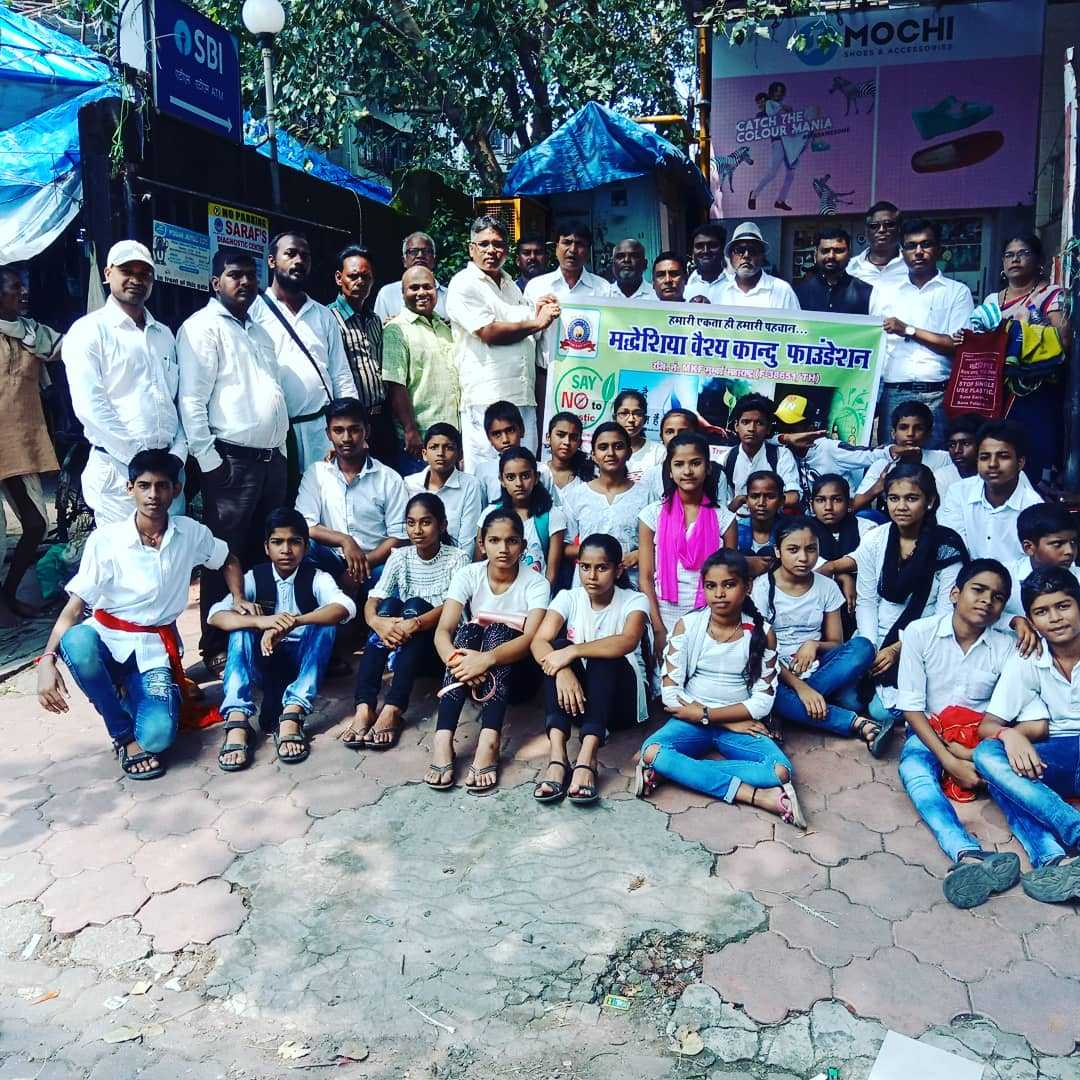 plastic awareness program