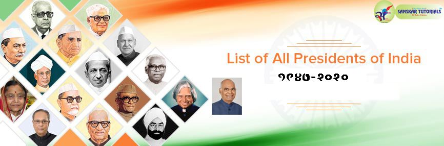 president list List of Indian Presidents 2020