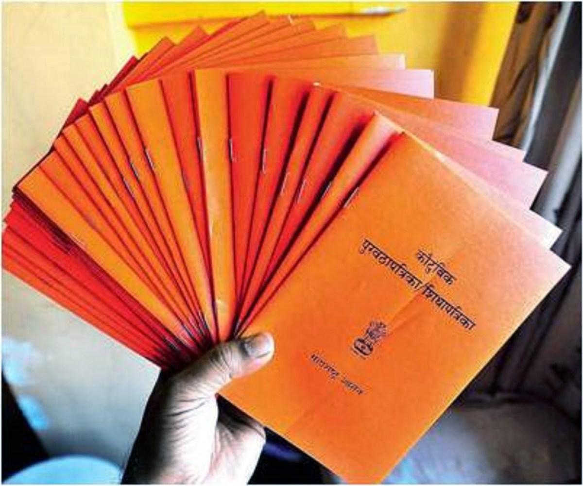 Indian Ration Card भारत में वोट कैसे दें How to vote in India