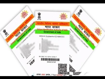 aadhar भारत में वोट कैसे दें How to vote in India