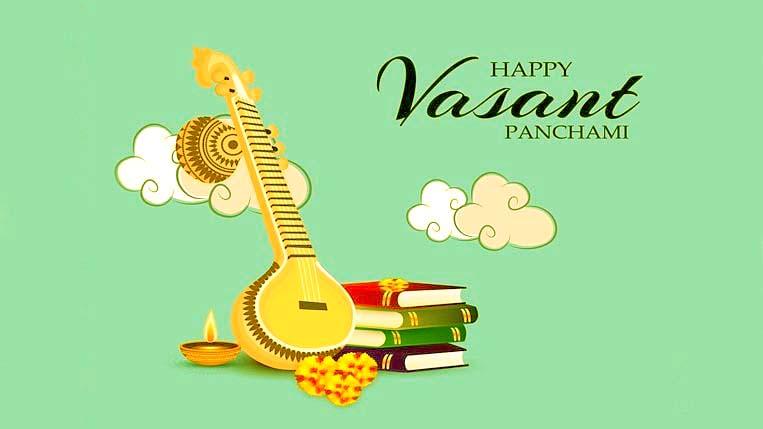वसंत पंचमी Vasant Panchami