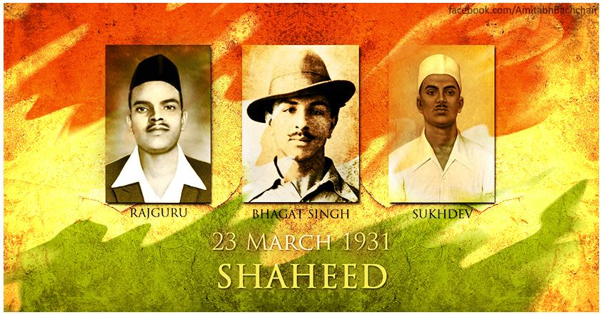 23 March Shahid Day Bhagat Singh Rajguru Sukhdev