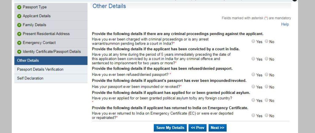 15 पासपोर्ट के लिए घर बैठे फॉर्म भरें Apply Passport Form home