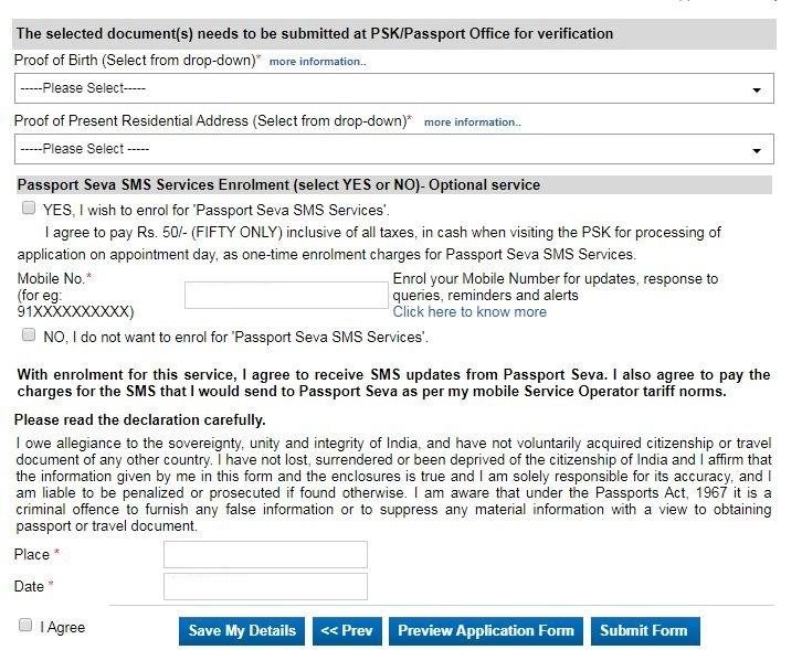 17 पासपोर्ट के लिए घर बैठे फॉर्म भरें Apply Passport Form home