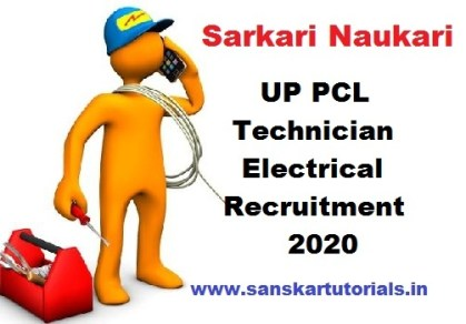 UP PCL Technician Electrical Recruitment 2020