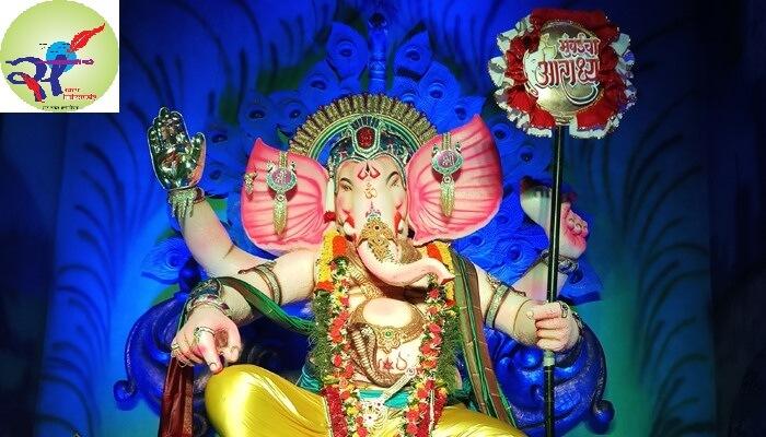 Happy ganesh chaturthi 2020 गणेश चतुर्थी २०२०