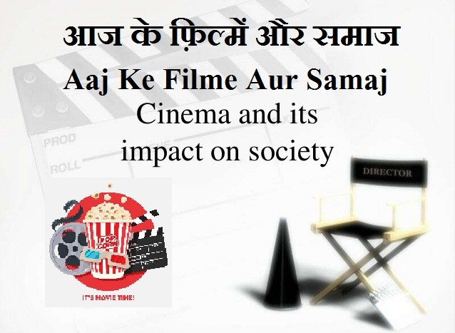 Impact of movies on society essays Aaj Ke Filme Aur Samaj