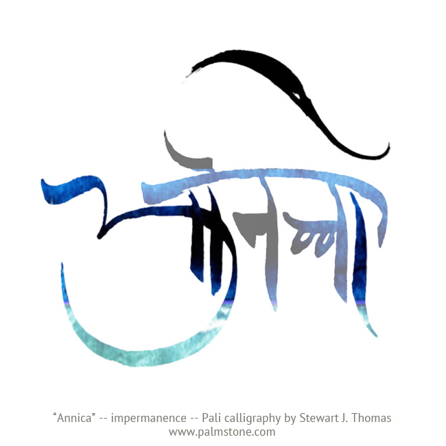 infinity symbol word love