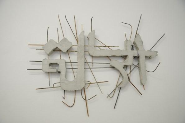 Halbouni_Galerie-3