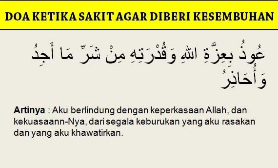 doa untuk orang sakit agar diberikan kesembuhan