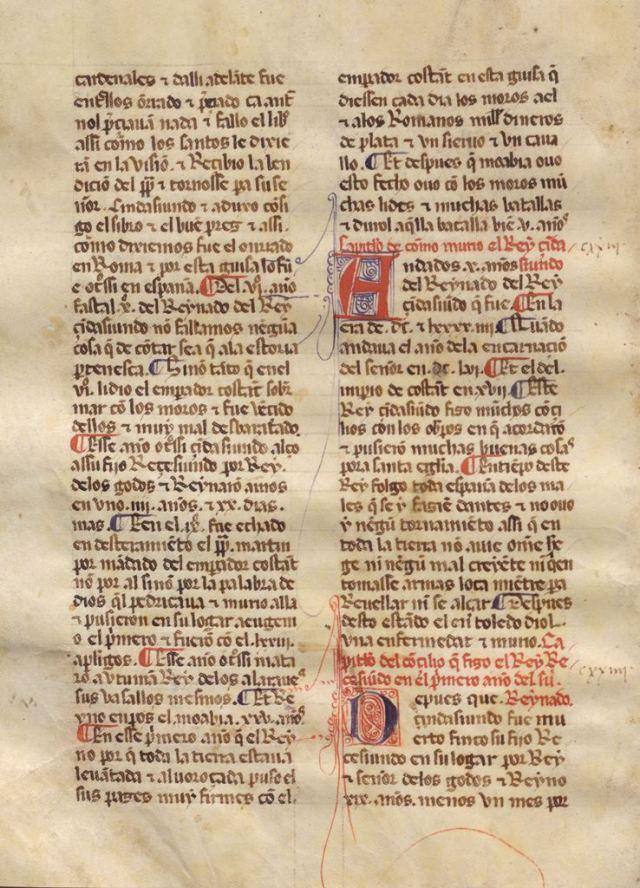 La Biblioteca Menéndez Pelayo colaborará en la restauración de la obra Crónica general de España