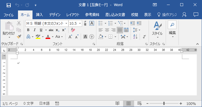 how to create contents with sub contents in word 2016