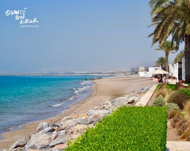 The Chedi Hotel, Muscat's private beach