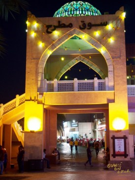 Corniche entrance to Mutrah Souq