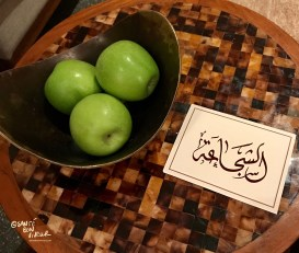 An inspirational card in Arabic left in your room every day. This one means 'courage'.