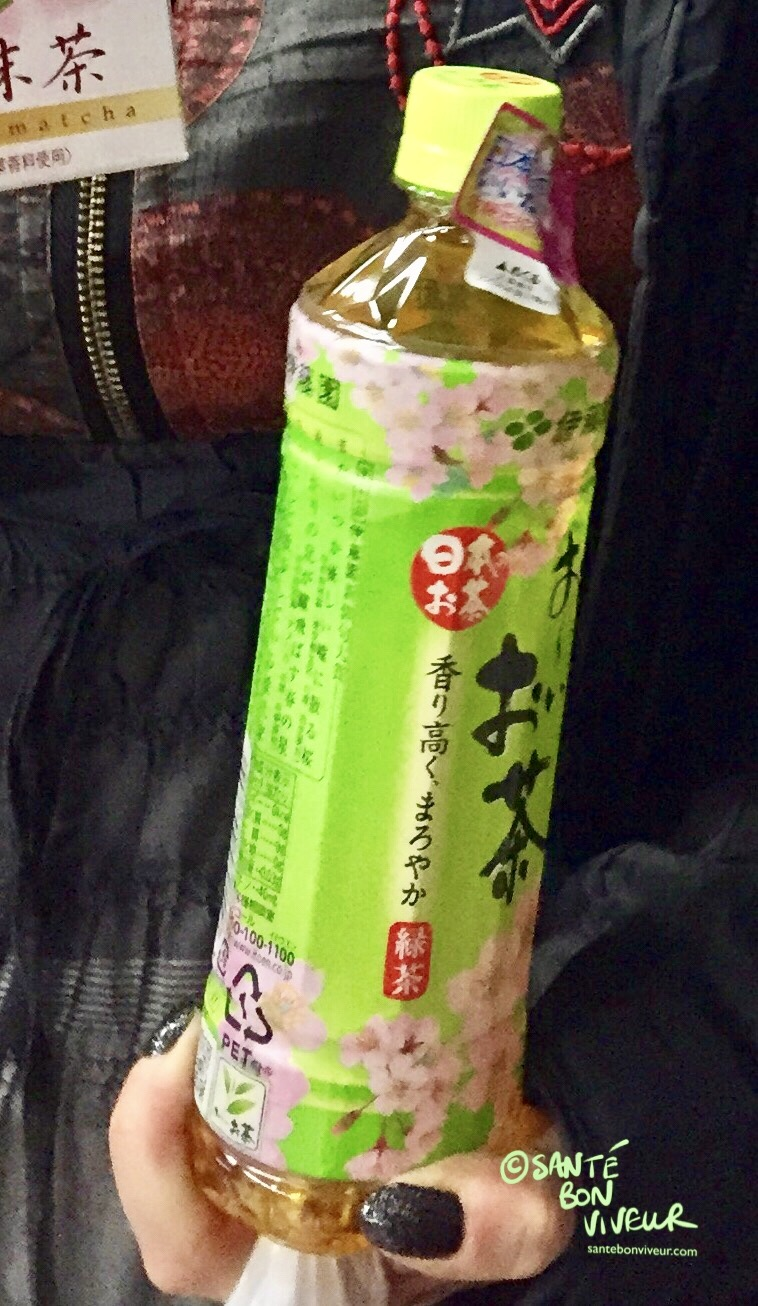 Me Holding a Bottle of Ready-To-Drink Iced Green Tea, Tokyo, Japan, 2017