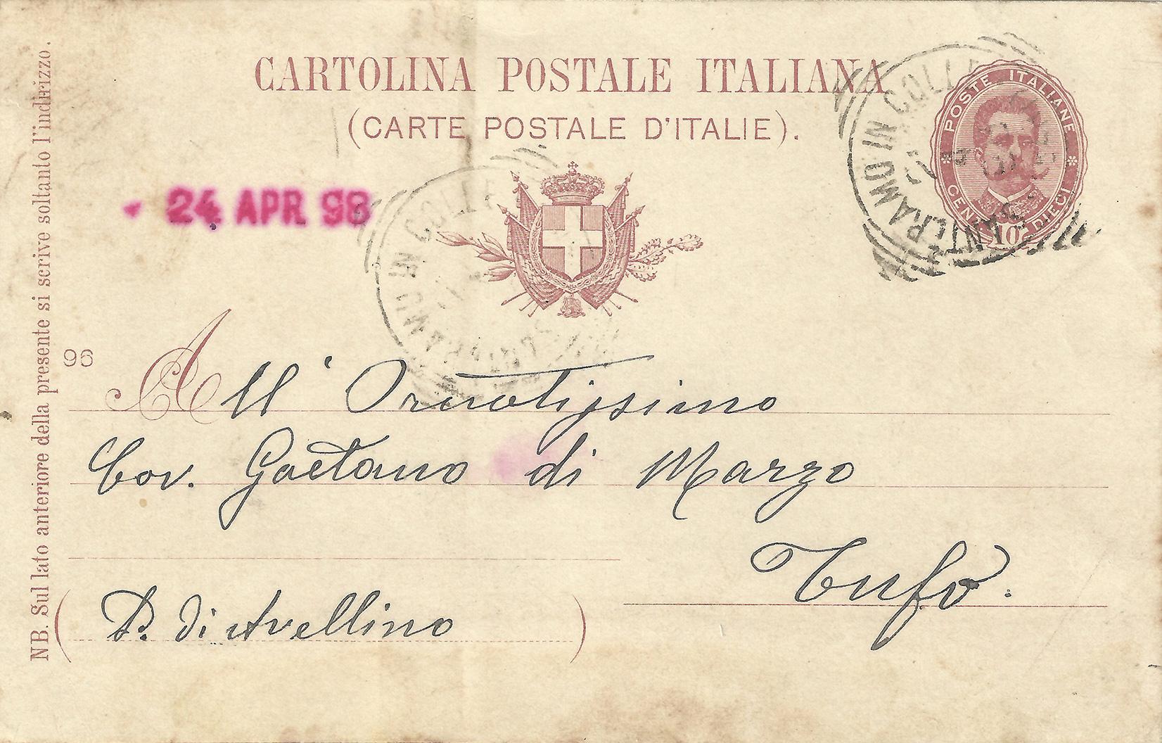 Un commerciante di Santeramo nel 1898 e il suo ordine d'acquisto