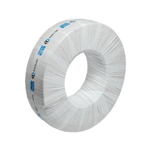 Труба м/пласт б/шовная 20*2мм Aqualink 100