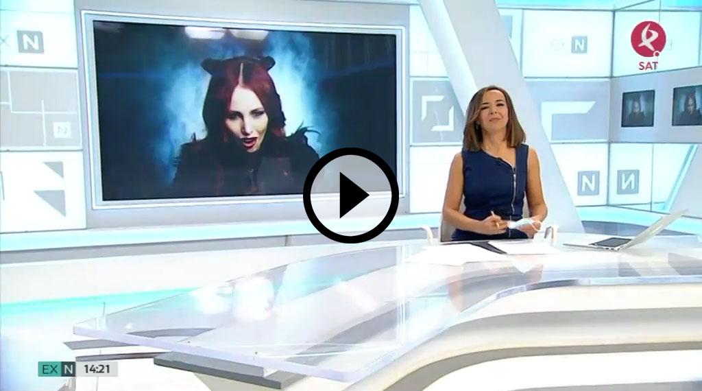 vídeo noticias