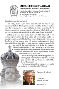Sinulog 2012 Message from Bishop Patrick Dunn