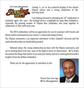 Sinulog 2012 Message from MP Peseta Sam Lotu-liga