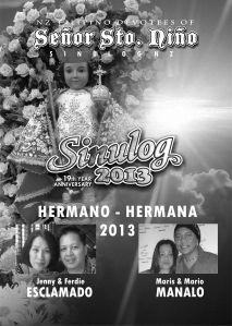 2013 Hermano/Hermana