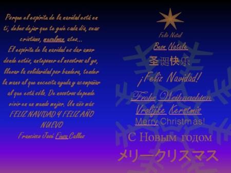 Felicitación de navidad 2010