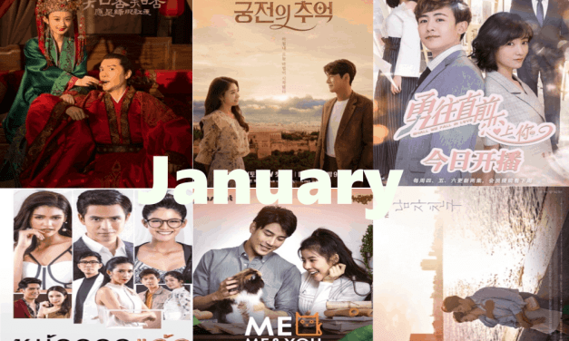 January 2019 update on what I am currently watching