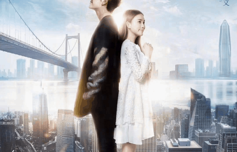 Snack-sized review for Starlight (2018) minor spoilers!