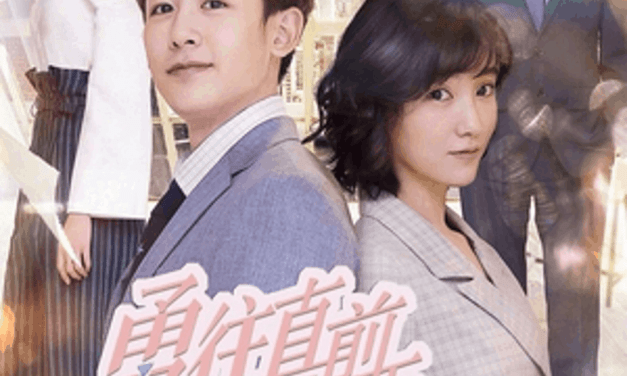 SNACK-SIZED REVIEW FOR Shall We Fall in Love (2018) MINOR SPOILERS!