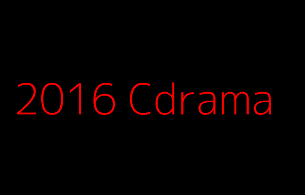 MY FAVORITE CHINESE DRAMAS FROM 2016