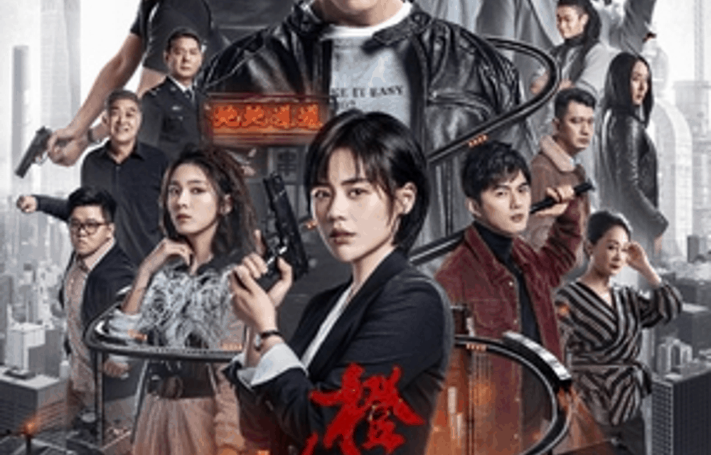 SNACK-SIZED REVIEW FOR Age of Legends (2018) MINOR SPOILERS!