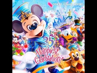 【CD音源 編集版】「ブランド・ニュー・デイ」東京ディズニーリゾート35周年 テーマソング【ハピエスト・セレブレーション】