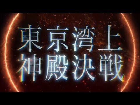 ドラマCD「Fate/Prototype 蒼銀のフラグメンツ」シリーズ発売告知CM