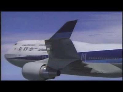 ANA B747-400     GOOD LUCKテーマ曲「DEPARTURE]