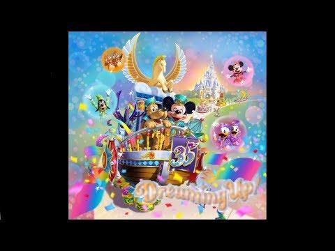"[Music] ""Dreaming Up!"" Soundtrack – Tokyo Disneyland 35th Anniversary [東京ディズニーランド 35周年 ドリーミング・アップ 音源"