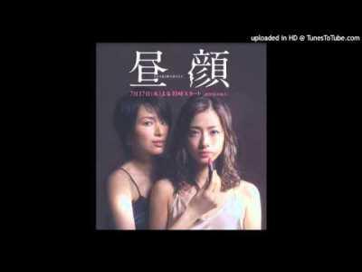 菅野祐悟 – Never Again feat.青木カレン