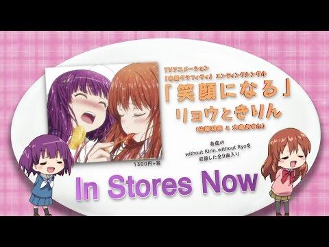 「幸腹グラフィティ」主題歌・サウンドトラックCD/Blu-ray&DVD CM集