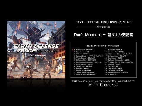 「EARTH DEFENSE FORCE: IRON RAIN オリジナルサウンドトラックCD」試聴ムービー