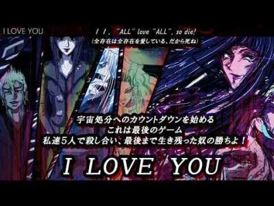 『I LOVE YOU』サウンドトラック BGM No.11