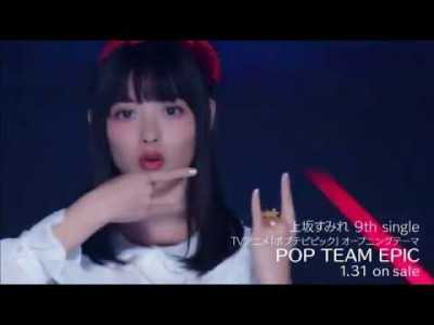 CM / ポプテピピックOP曲「POP TEAM EPIC」 CD発売